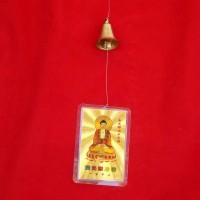 Shakyamuni Buddha Breeze Bell