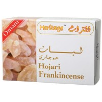 Omani Resin - Hojari Frankincense