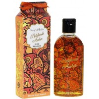 Song of India Herbal Massage Oil - PATCHOULI AMBER