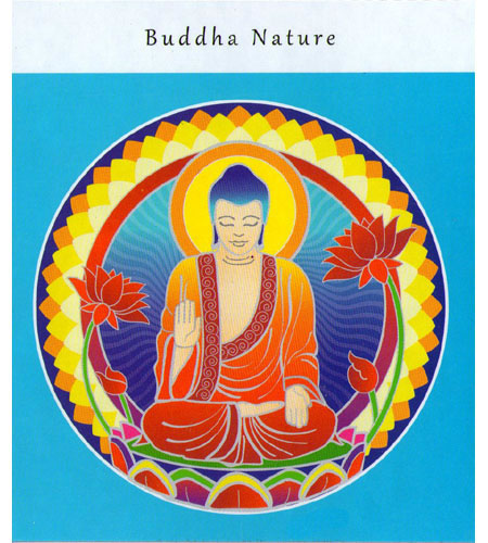 Inspirational Fridge Magnet - BUDDHA NATURE