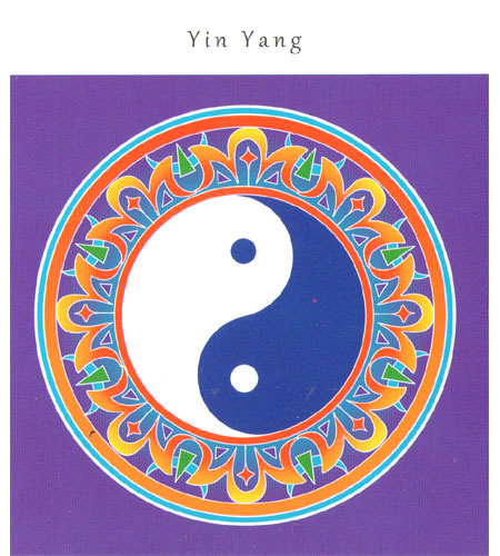 Inspirational Fridge Magnet - YIN YANG