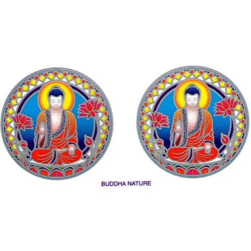 Decal / Window Sticker - Sunlight BUDDHA NATURE