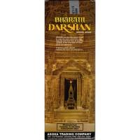 Bharath Darshan Incense Sticks