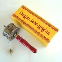Tibetan Prayer Wheel - Medium